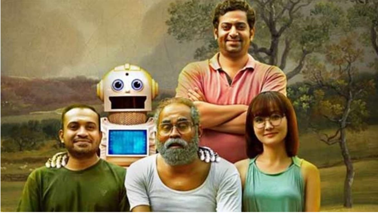 In Android Kattappa, SoubinShahir played the lead role: Android Kattappa